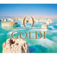Скидки от израильского бренда Goldi