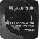 Очищающая глиняная маска Masque Dynargiliane Académie