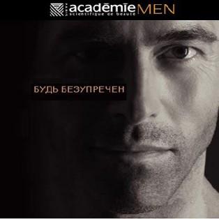 Набор миниатюр Academie Men для мужчин