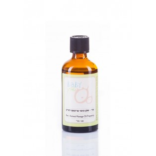 Peri Oil - Натуральное масло для профилактики разрывов во время родов. Средство для массажа промежности