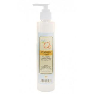 Baby Shampoo - Натуральный шампунь для новорожденных и малышей