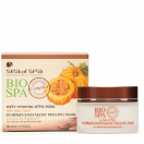 Энзимная маска-пилинг Sea of Spa Bio Spa Pumpkin Enzymatic Peeling Mask