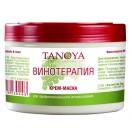 "Крем-маска ""Винотерапия"" - Tanoya SPA 500 мл."